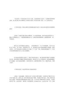 z方洪波:搞不清楚电商未来..