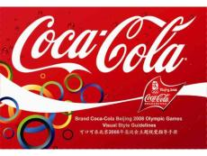 可口可樂北京2008年奧運會主題視覺指導VI手冊【完整版 全套78頁】