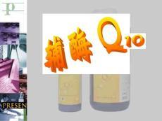 輔酶Q10_外語學習-英語口語