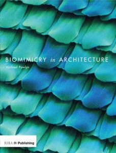 仿生学在参数化建筑设计中的运用
