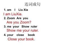 小学三年级英语上册unit3课件Look_at_me
