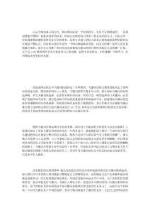 z网站SEO优化之关键词篇