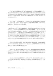 """z视频网站纷纷掘金""""大自制.."""
