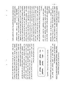 治疗黄水疱病48例的体会