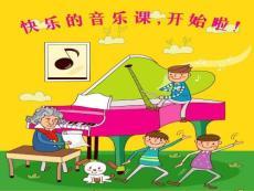 人音版音乐三上《小酒窝》课件3