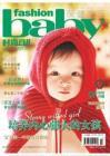 [整刊]《时尚育儿》2013年12月