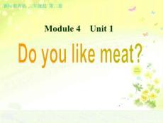 外研社版小学三年级英语下册Do you like meat课件1