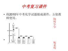 2010年江西省中等学