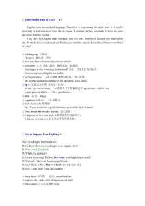 赖世雄中级美语教程 1-148课笔记(彩色word版)
